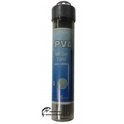 tubus s PVA síťkou Carp Systém H
